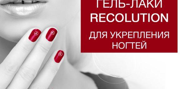 Укрепление ногтей + стойкий цвет
