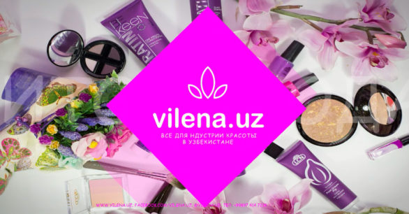 Главные события 2016 года в жизни VILENA.UZ