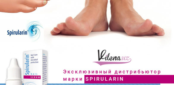 Эффективное средство для лечения и профилактики грибка и бородовок SPIRULARIN